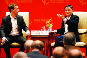 zuckerger and jack ma